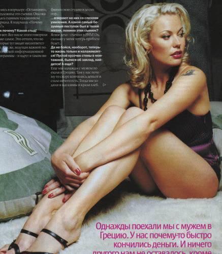 екатерина коновалова фото голая